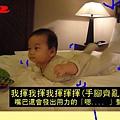 (5m)寶寶運動三連拍-2
