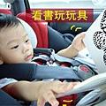 (理)寶寶與汽座3