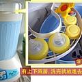 [寶寶用品]奶瓶蒸汽消毒烘乾鍋