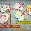 [寶寶用品]寶寶的手套