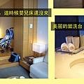 (5m)礁溪老爺-房間-2