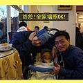 (6m)山上人家-全家福五連拍-3