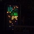 (6m)山上人家-超級冷,只有3度!!