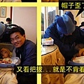 (6m)山上人家-全家福五連拍-2