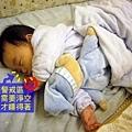 (6m)睡相不好的寶寶-2