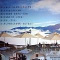 (7m)山上人家明信片翻拍