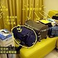 (7m)返鄉過年-行李