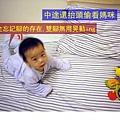 (7m)寶寶爬行-3