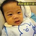 (7m)寶寶副食品六連拍-2