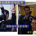 (7m)攝影師大對決-1