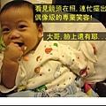 (7m)寶寶吃餅乾-5