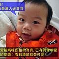 (7m)寶寶吃副食品裝可愛-1