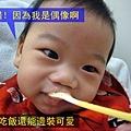 (7m)寶寶吃副食品裝可愛-2