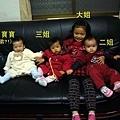 (7m)寶寶與姐姐們大合照
