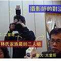 (7m)攝影師大對決-2