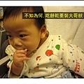 (7m)寶寶吃餅乾-1