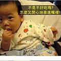 (7m)寶寶吃餅乾-4