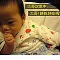 (7m)寶寶吃餅乾-2