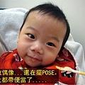 (7m)寶寶吃副食品裝可愛-3