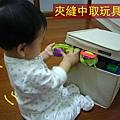 (8M)寶寶與遊戲箱1-1