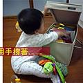 (8M)寶寶與遊戲箱1-3