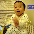 (8m)寶寶拍手(激動版)-2