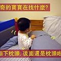 (8m)好奇寶寶in床上1-1