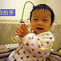 (8m)寶寶拍手(激動版)-1