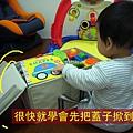 (8M)寶寶與遊戲箱2-2