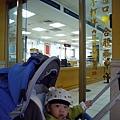 (8m)帶寶寶洽公-上法院去