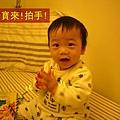 (8m)寶寶拍手(秀氣版)-1