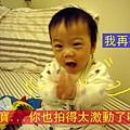 (8m)寶寶拍手(激動版)-3
