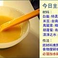 (8m)今日主廚精選菜單