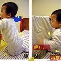 (8m)寶寶站起來-1