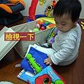 (8M)寶寶與遊戲箱2-3