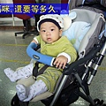 (8m)帶寶寶洽公-等號碼牌2