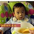 (8m)寶寶吃飯3-很快就要吃光光
