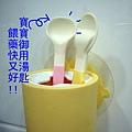 (9m)餵藥湯匙