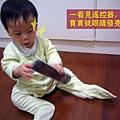 (9m)寶寶與遙控器-1
