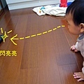 (9m)寶寶與遙控器-2