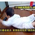 (9m)寶寶與遙控器-3