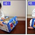 (9m)寶寶與新玩具-1