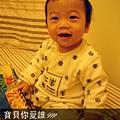 (9m)寶貝愛誰-刊頭