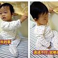 (10M)寶寶做壞事裝沒事