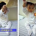 (10M)寶寶做壞事裝可愛