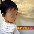 (10M)被罵的寶寶