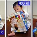 (9m)寶寶與新玩具-2