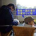 (9M)南寮海風吹-坐椅子3-特務P上身