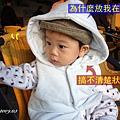 (9M)南寮海風吹-被老爸放在椅子上,因為老爸手臂快廢了