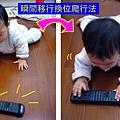 (9m)寶寶與遙控器-4